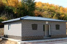 乡村厕所改造提升